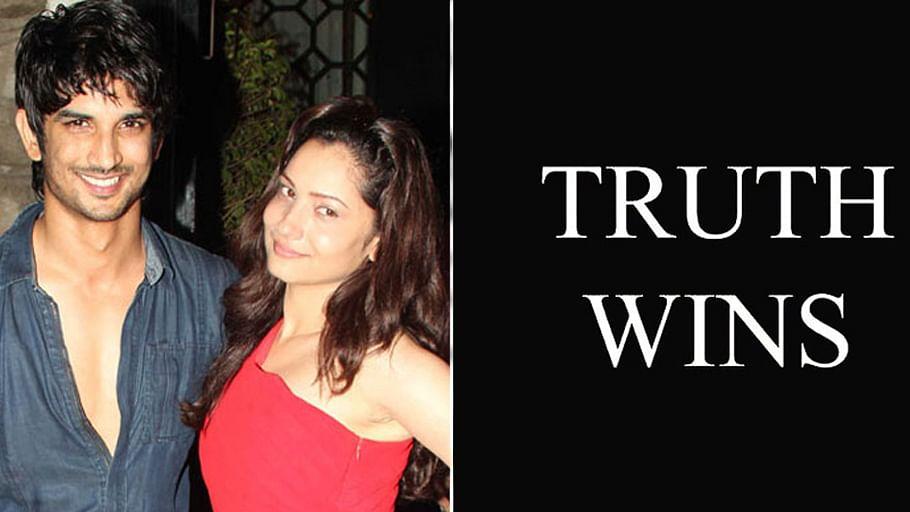 सुशांत सिंह केस में रिया पर FIR के बाद अंकिता लोखंडे ने शेयर की पोस्ट