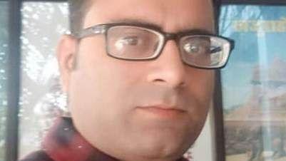 जालसाज अरविंद की जमानत खारिज, धोखाधड़ी कर साथियों के साथ हड़पे थे 23 लाख