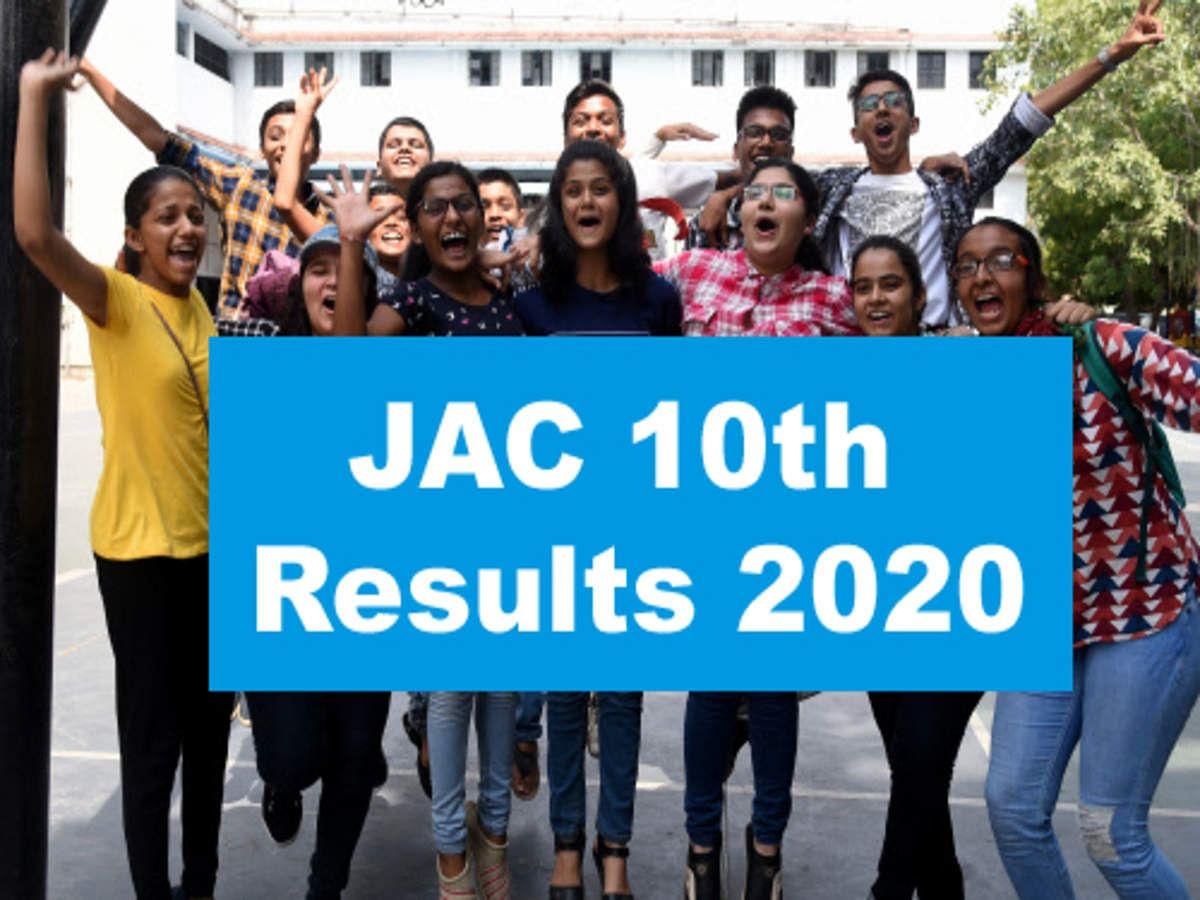 Jharkhand JAC Result 2020: 10वीं बोर्ड के परीक्षा परिणाम जारी