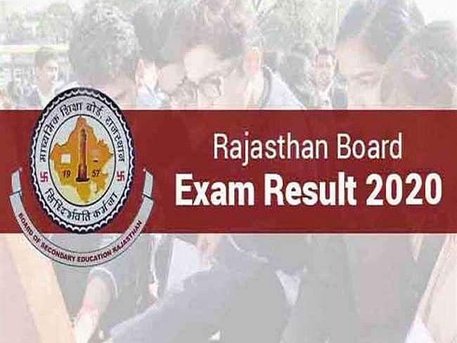 राजस्थान बोर्ड 12वीं साइंस स्ट्रीम के नतीजे घोषित