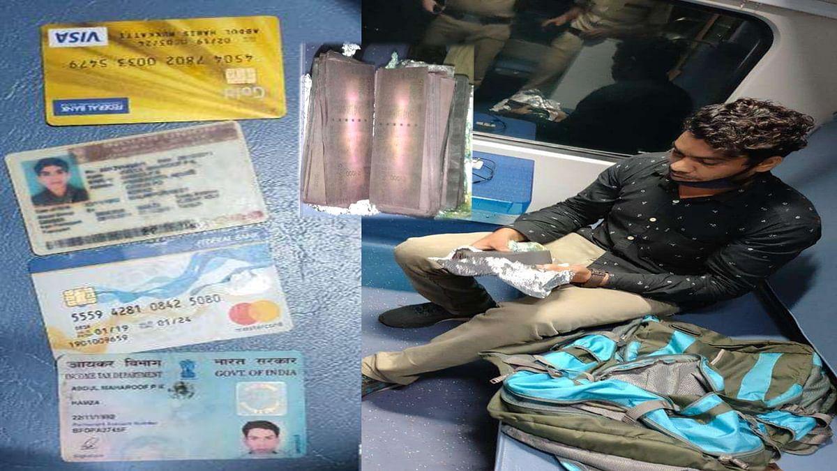 राजधानी एक्सप्रेस में युवक के पास से 20 लाख के नकली नोट बरामद