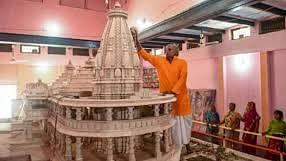अयोध्या राम मंदिर: रामजन्मभूमि ट्रस्ट की बैठक-5 को होगा भूमि पूजन