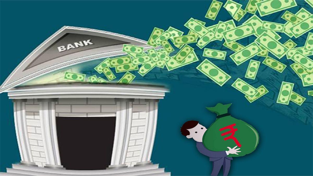 सरकारी बैंकों से 3 महीनों में सामने आए 20 हजार करोड़ की धोखाधड़ी के मामले
