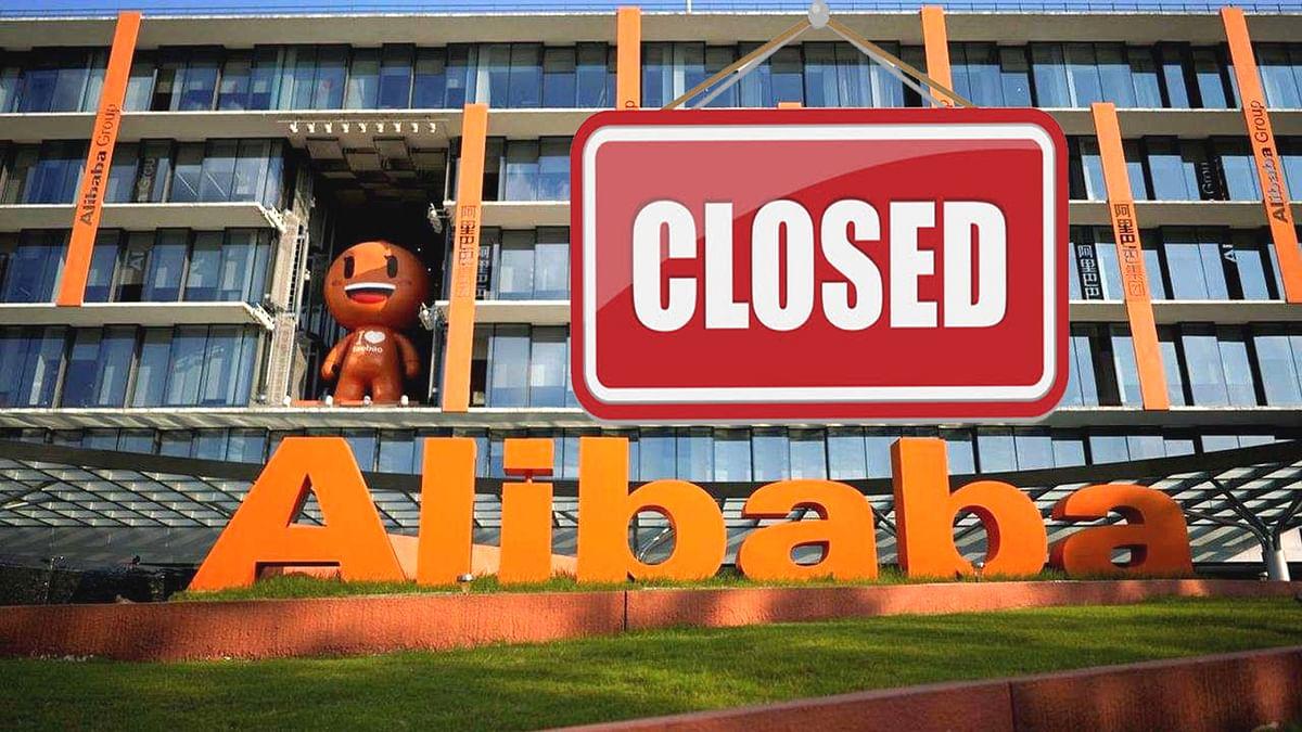 अलीबाबा ने भारत से कारोबार समेटते हुए भारतीय कर्मचारियों को निकाला