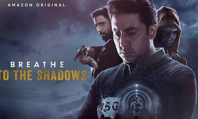 अभिषेक बच्चन की वेब सीरीज 'ब्रीद- इंटू द शैडोज' का ट्रेलर रिलीज