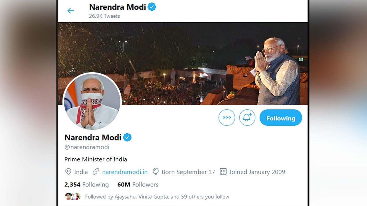 सोशल मीडिया पर एक्टिव रहने वाले PM मोदी ने Twitter पर कामयाबी की हासिल