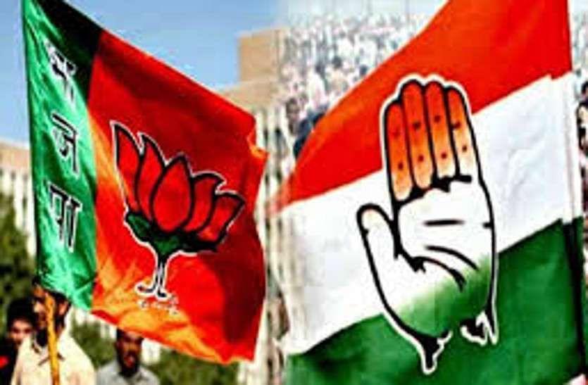 उप चुनाव : ग्वालियर में कांग्रेस के दावेदारों में कांटे का मुकाबला