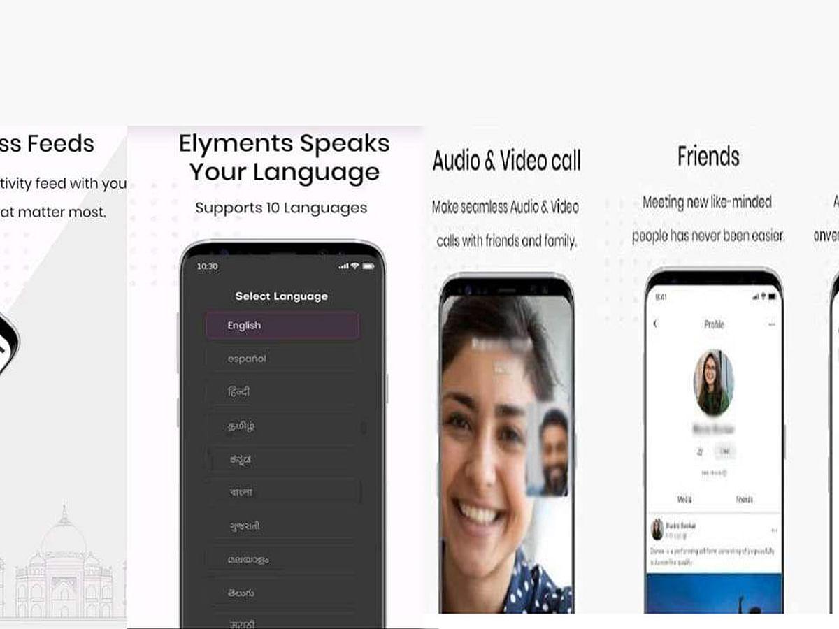 स्वदेशी ऐप Elyments ने 24 घंटे में लाखों लोगों की लोकप्रियता बटोरी