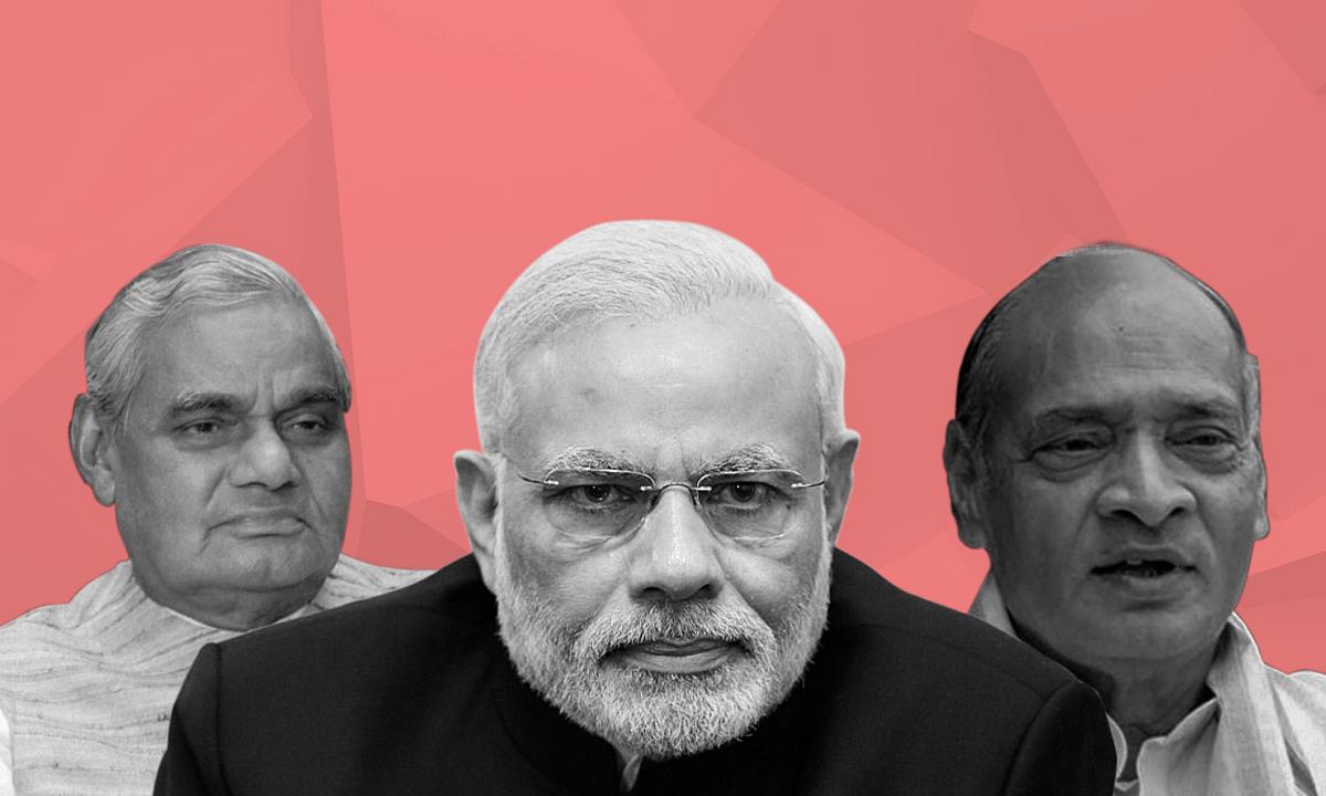 भूतपूर्व पीएम नरसिम्हा राव, प्रधानमंत्री मोदी और आर्थिक सुधार
