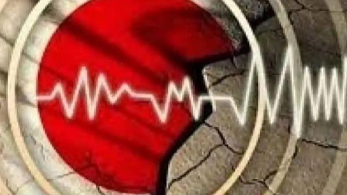जापान: फुकुई प्रांत में भूकंप के तेज झटकों से थर्राई धरती