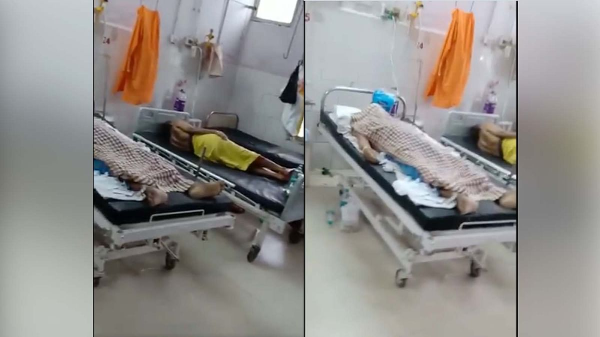 पटना कोविड अस्पताल में लाश के बीच रहने को मजबूर मरीज