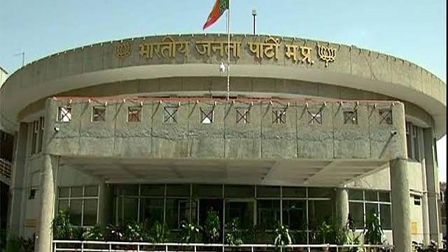भोपाल: BJP दफ्तर बफर जोन घोषित, प्रशासन ने आवाजाही पर लगाई रोक