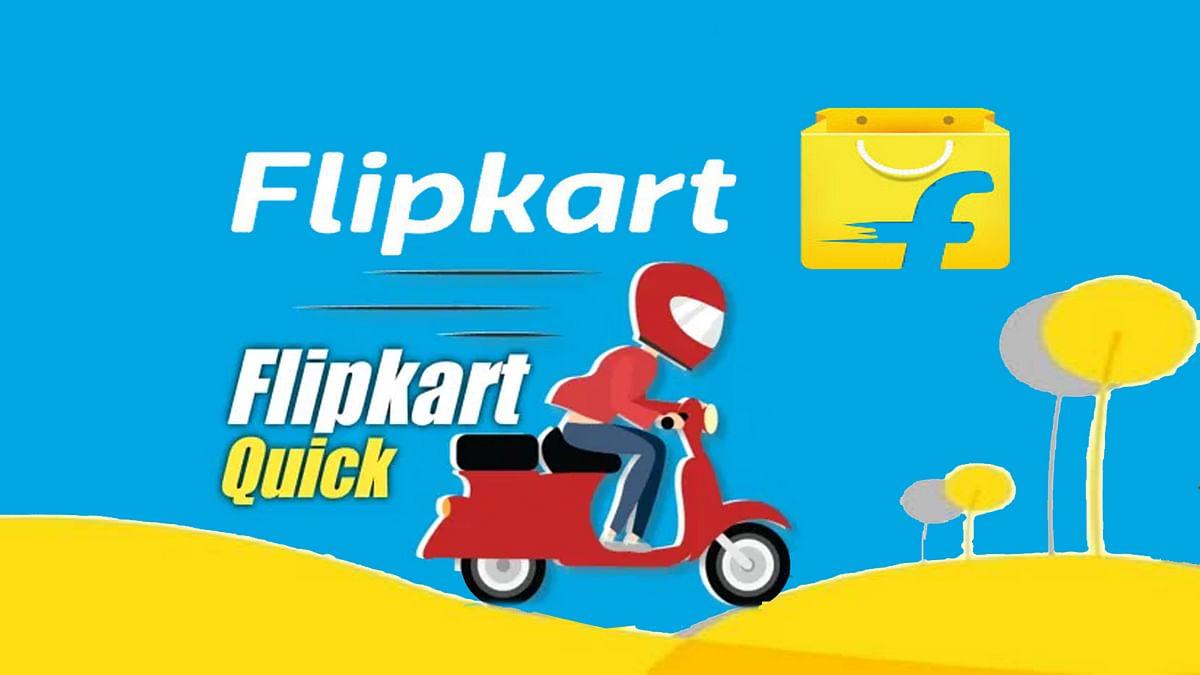 Flipkart की नई सेवा से मात्र 90 मिनट में होगी प्रॉडक्ट की डिलीवरी