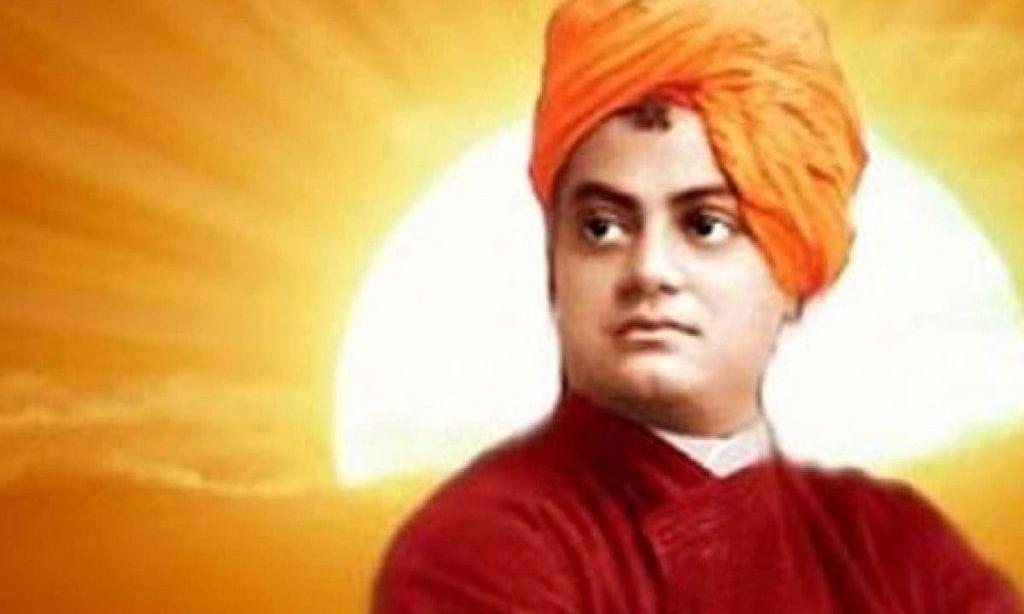 स्वामी विवेकानंद की पुण्यतिथि पर सीएम भूपेश बघेल ने किया नमन