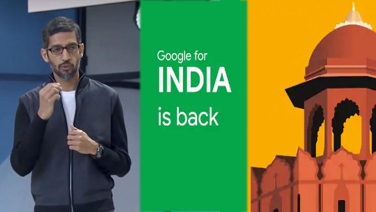 'गूगल फॉर इंडिया इवेंट' में Google ने किया भारत में निवेश का ऐलान