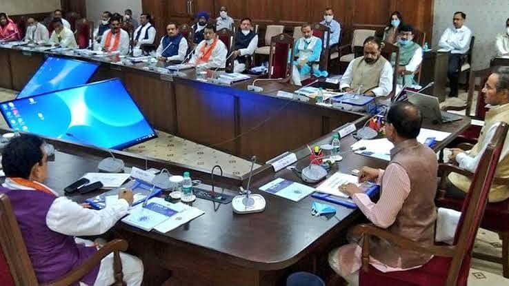 मध्यप्रदेश में पहली बार कल होगी 'वर्चुअल कैबिनेट मीटिंग'
