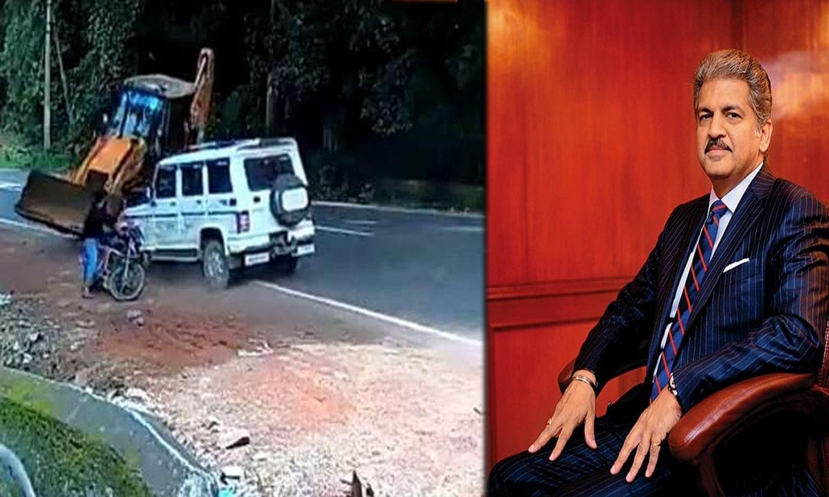 Anand Mahindra Praises Mahindra Bolero by video