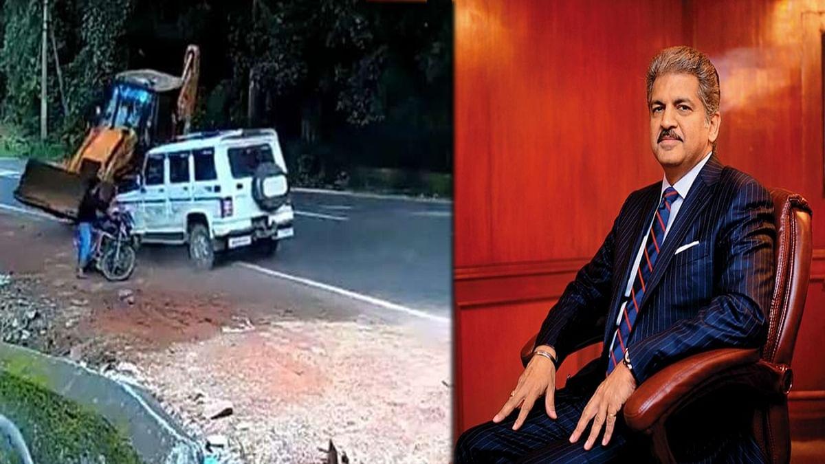 Bolero ने बचाई युवक की जान, आनंद महिंद्रा की खुशी का ठिकाना नहीं