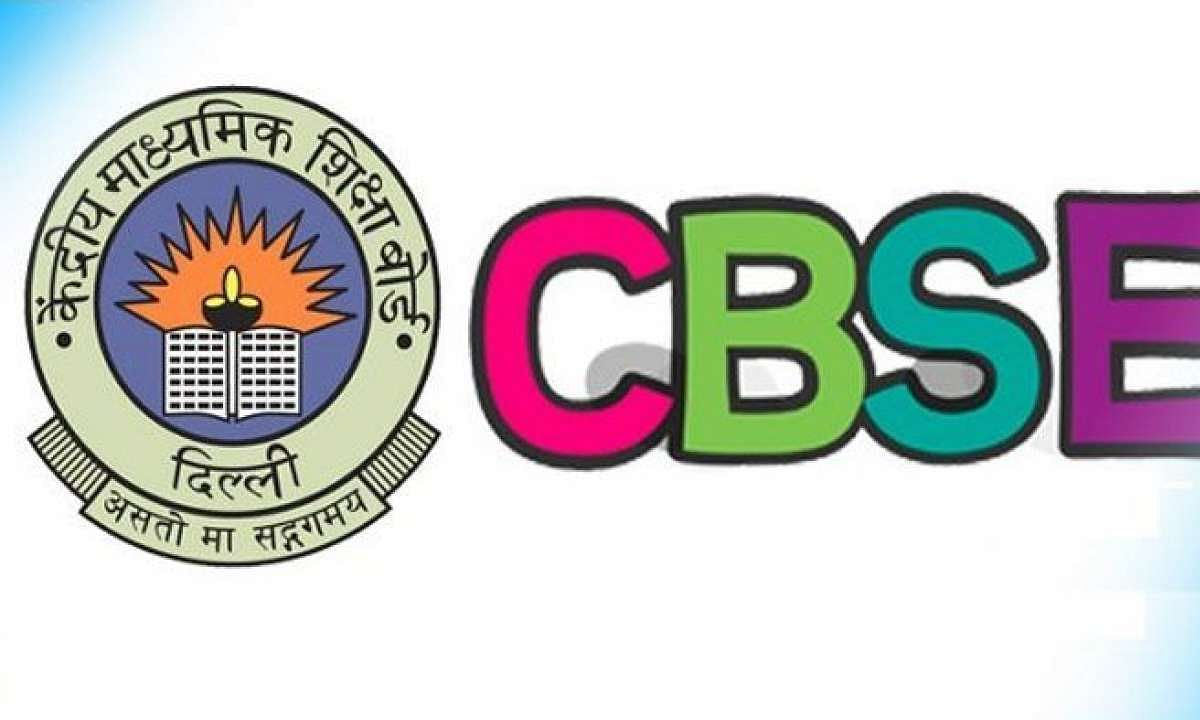 CBSE board marksheet will be downloaded from face riding