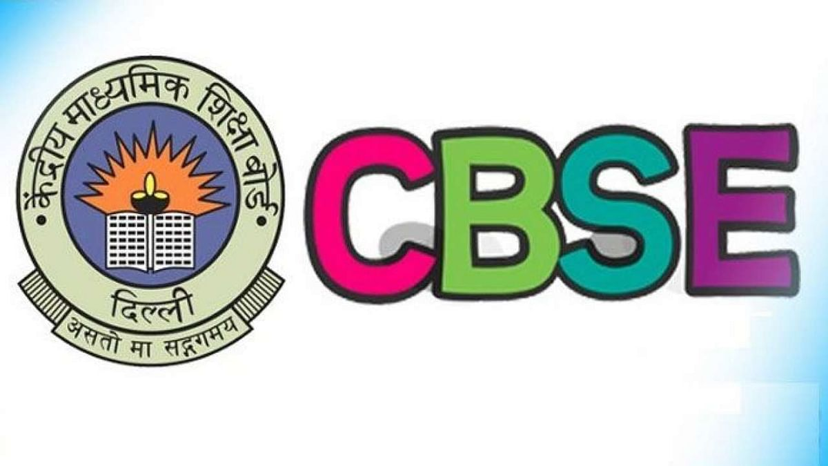 CBSE बोर्ड परीक्षाएं रुकवाने हेतु 300 छात्रों ने CJI को लिखा पत्र