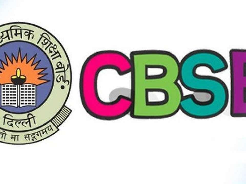 CBSE सिलेबस से हटे कई अहम चैप्टर-बोर्ड के इस कदम का हो रहा विरोध