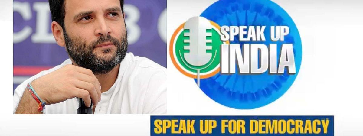 राहुल की अपील-लोकतंत्र की रक्षा के लिए उठाएं आवाज