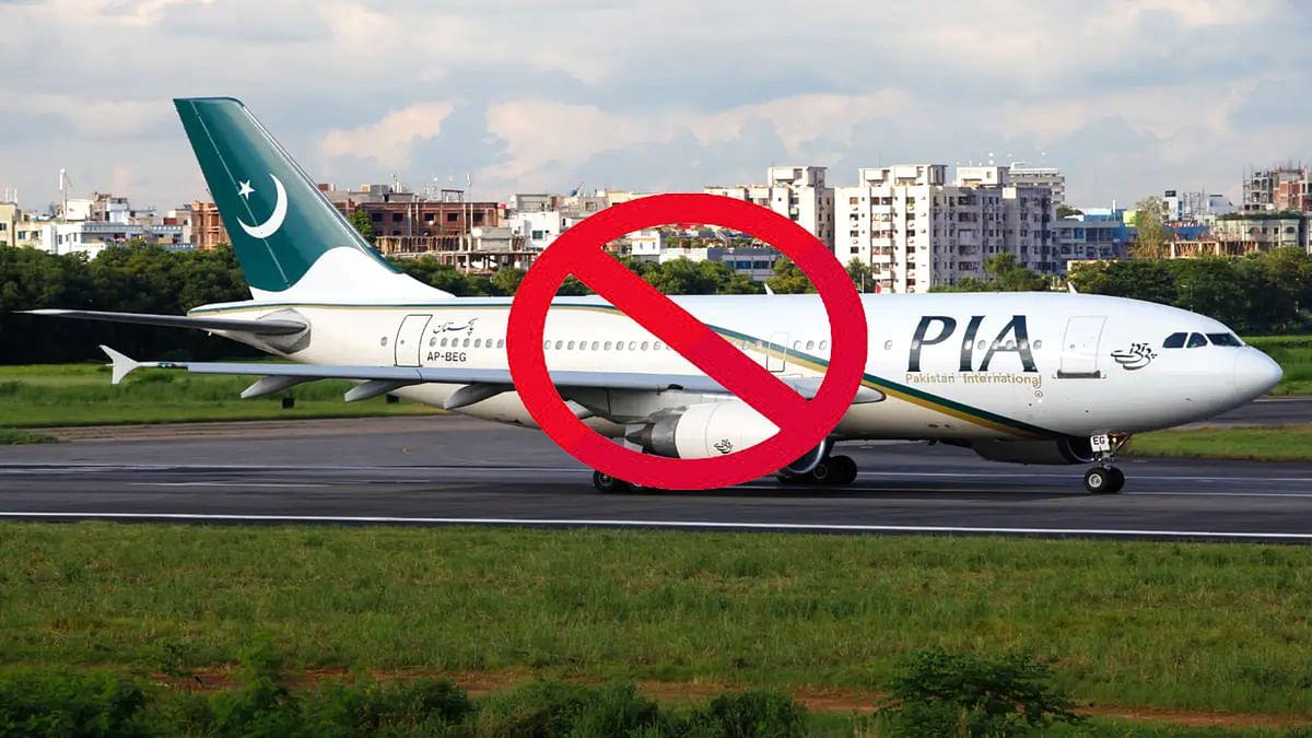 EASA ने PIA पर लगे प्रतिबंध की अवधि 3 महीने के लिए बढ़ाई