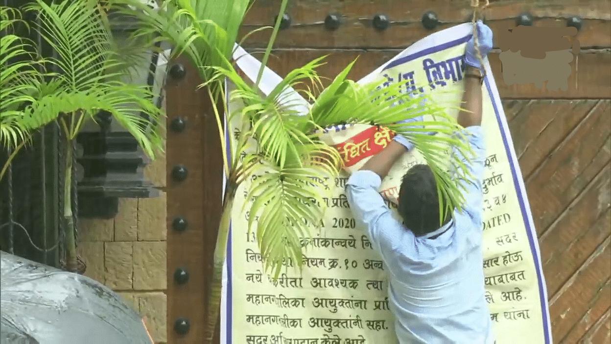 अमिताभ बच्चन के घर 'जलसा' को घोषित ...