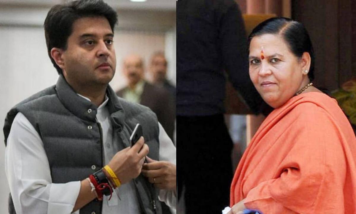 सियासी गलियारों में मची खलबली- सिंधिया समर्थकों से नाखुश उमा भारती