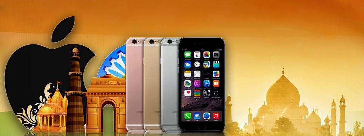 Apple ने जताया भारत पर भरोसा।