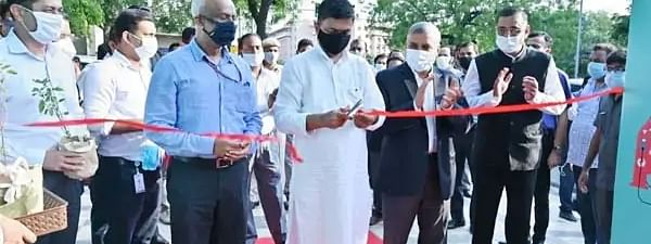 India's first Electric Vehicle Charging Plaza