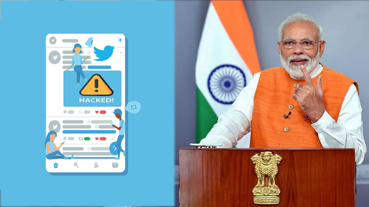 हस्तियों के Twitter हैक मामले में बड़ा खुलासा, सरकार ने भेजा नोटिस