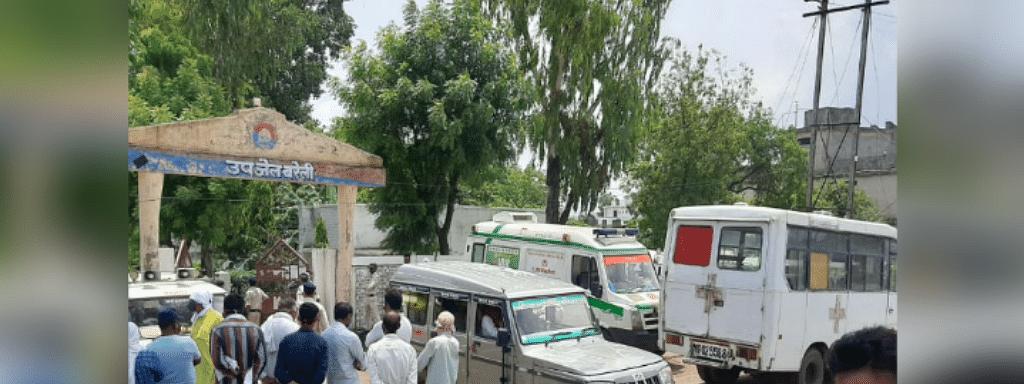 41 कैदियों को कड़ी सुरक्षा में भेजा गया विदिशा