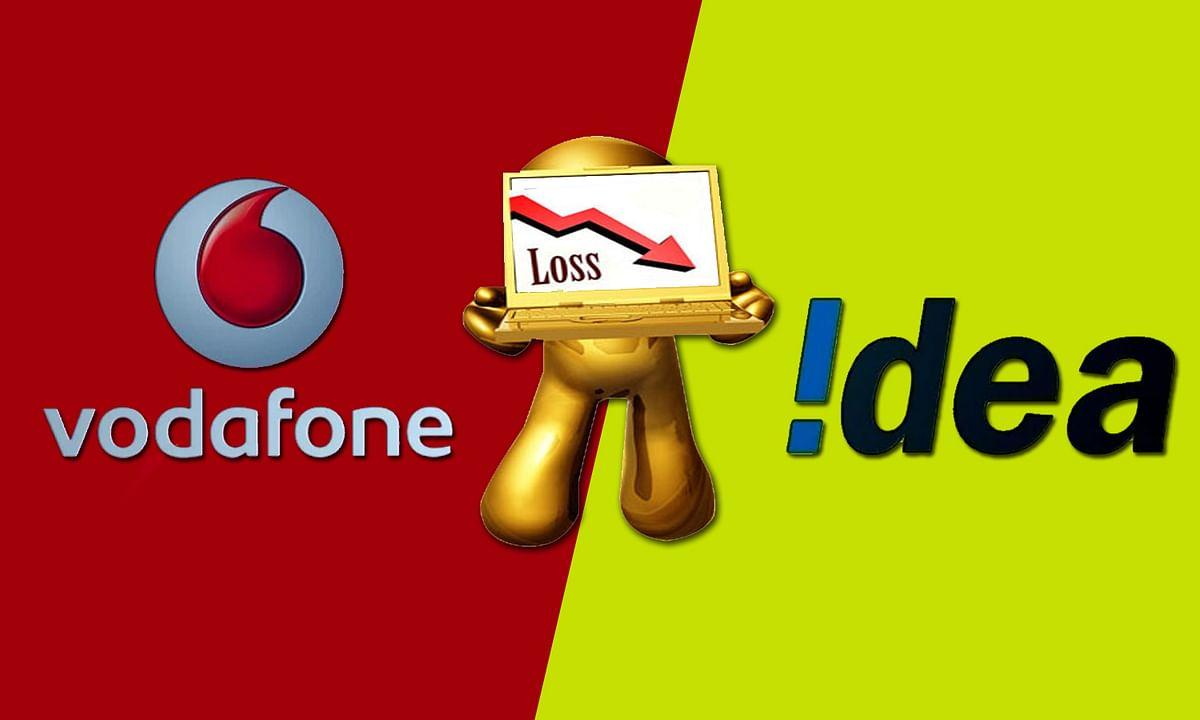 घाटा सामने आने के बाद भी Vodafone-Idea के शेयरों में आया उछला
