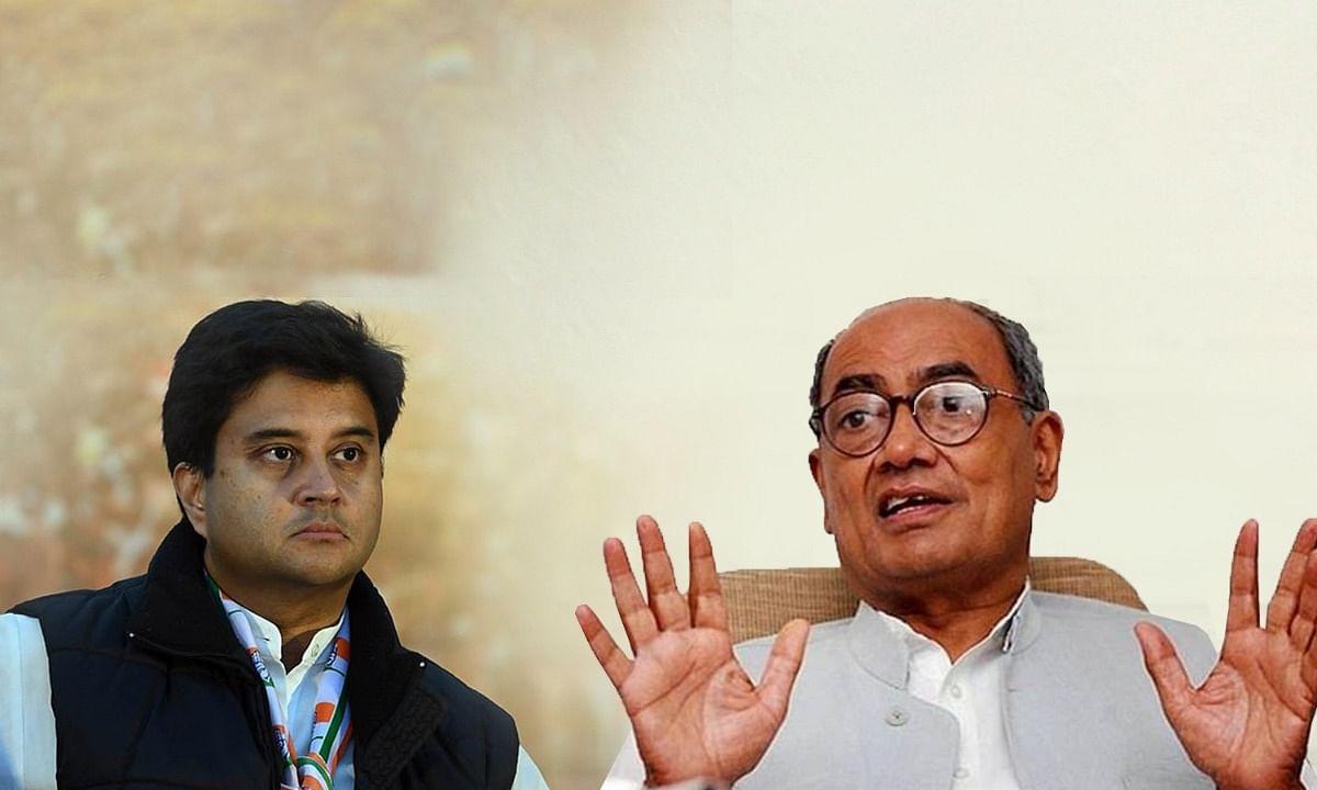 'टाइगर जिंदा है' पर चर्चाएं दिलचस्प: अब दिग्गी ने सिंधिया पर ली चुटकी