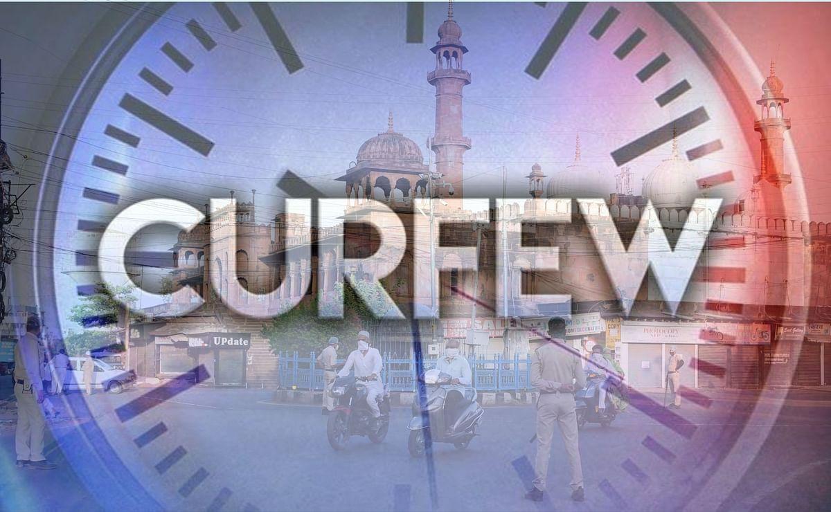 इंदौर : शहर में आज से रात 10 से सुबह 6 बजे तक बंद होंगी दुकानें