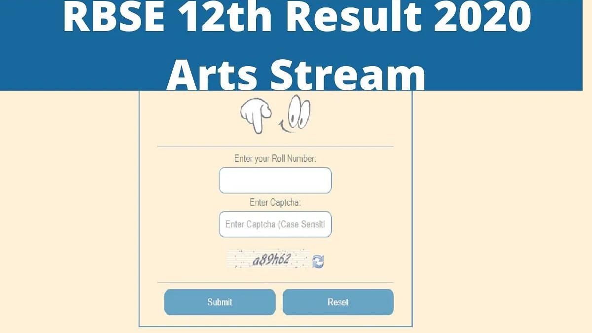 RBSE Arts Results 2020: राजस्थान बोर्ड 12वीं आर्ट्स का रिजल्ट जारी