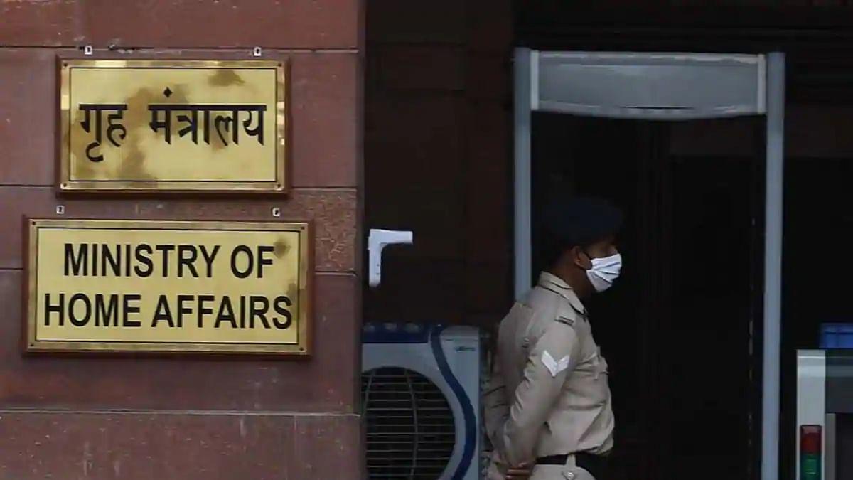 MHA का बड़ा फैसला-गांधी परिवार के 3 ट्रस्ट की जांच के लिए बनाई कमेटी
