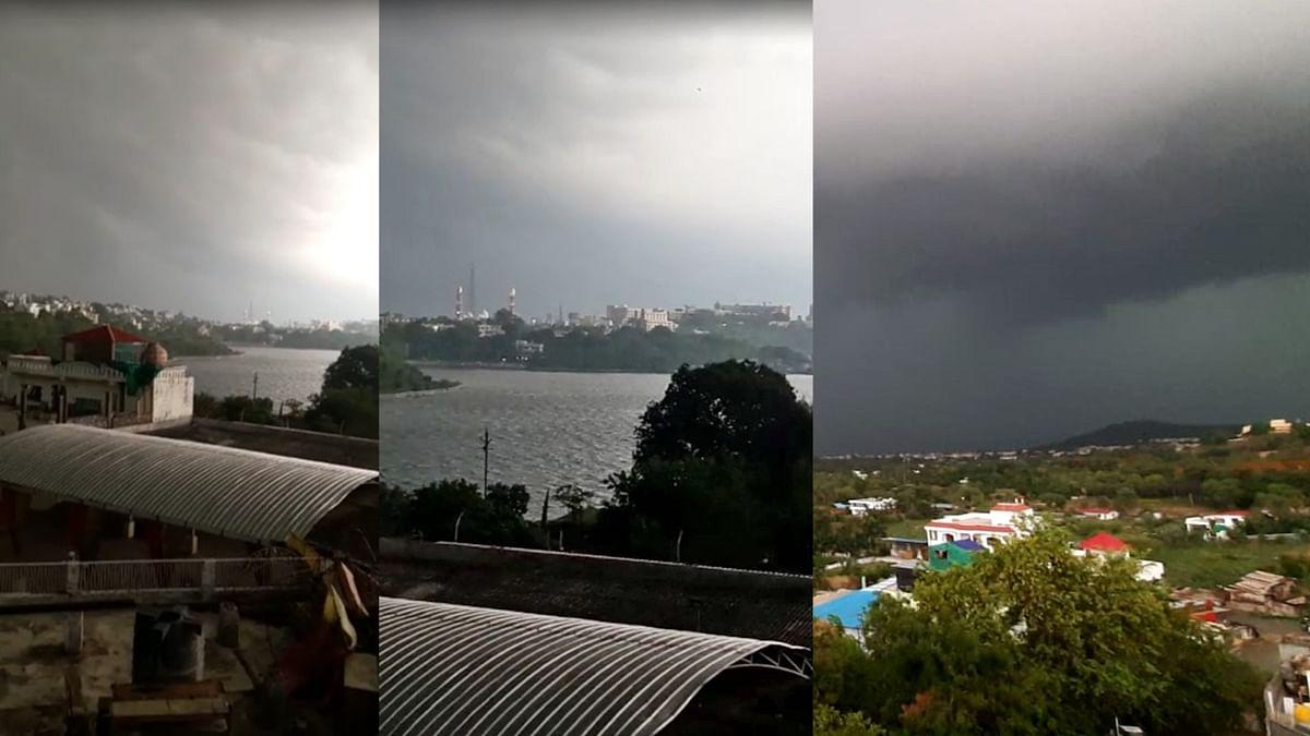 MP मौसम अपडेट