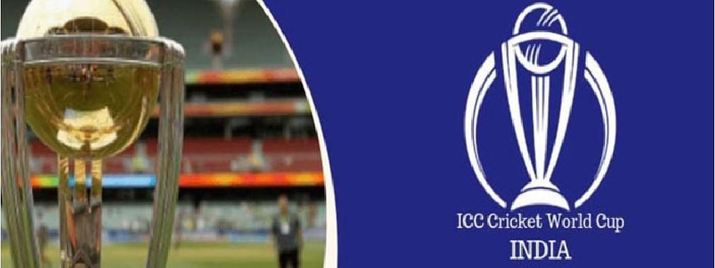 ICC ने क्रिकेट वर्ल्ड कप कार्यक्रमों में बदलाव किया है।