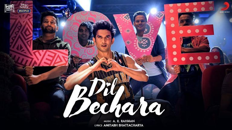 Dil Bechara Title Track release