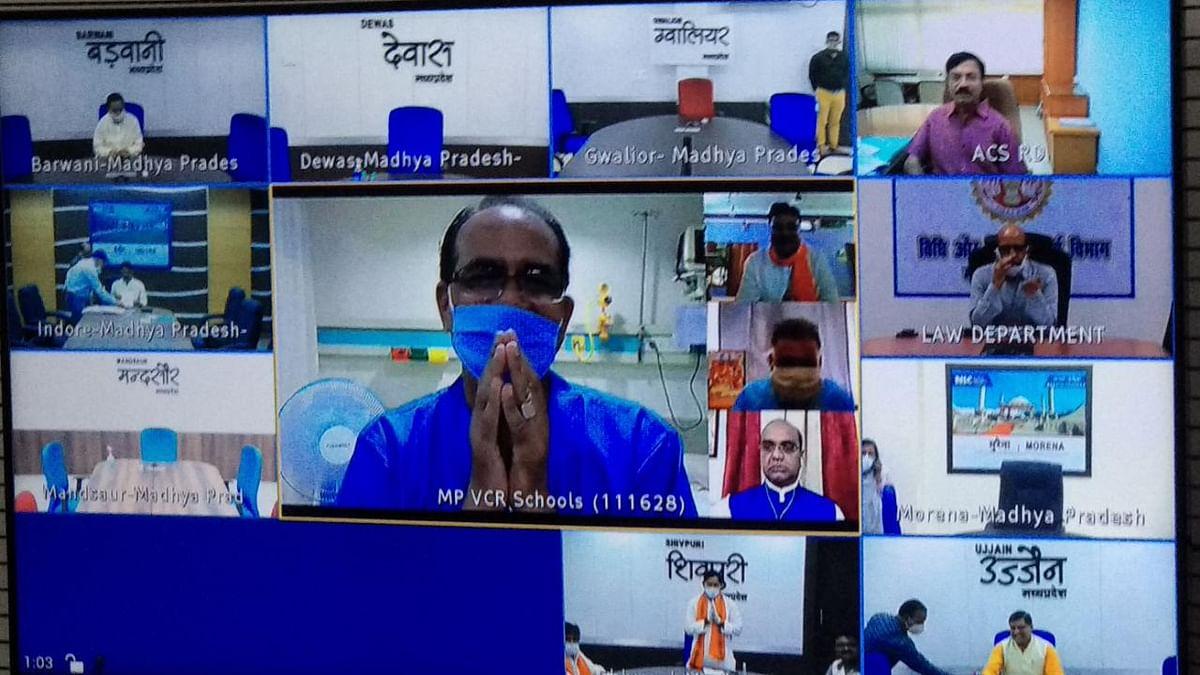 इतिहास में पहली बार : CM शिवराज की वर्चुअल कैबिनेट बैठक में चर्चा संपन्न