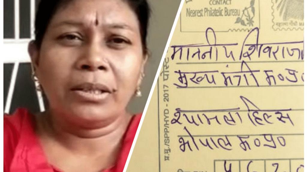 रक्षाबंधन पर महिला ने CM को लिखा भावनात्मक पत्र