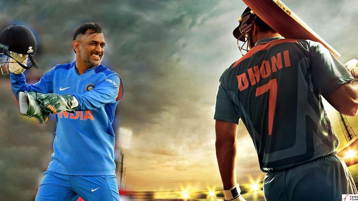द अनटोल्ड स्टोरी : क्या धोनी समेत ये खिलाड़ी T20 वर्ल्डकप तक खेल पाएंगे?