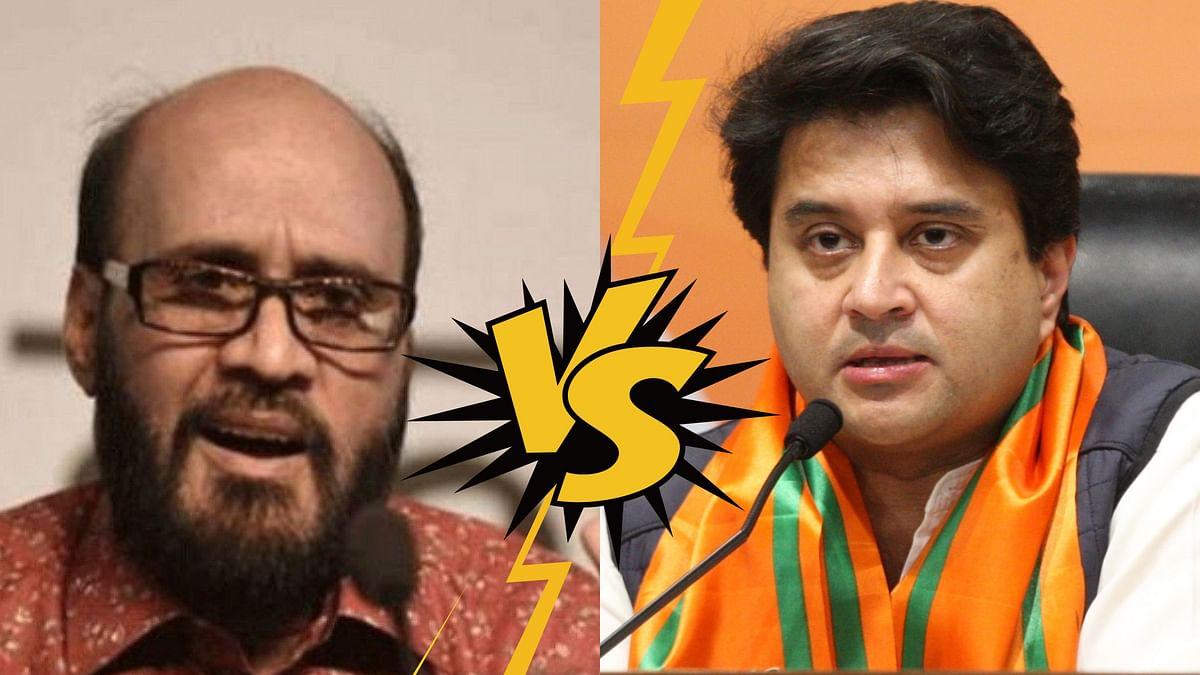सिंधिया पर कांग्रेस का हमला जारी- माहोरकर का बाड़ा बेंचने का लगाया आरोप
