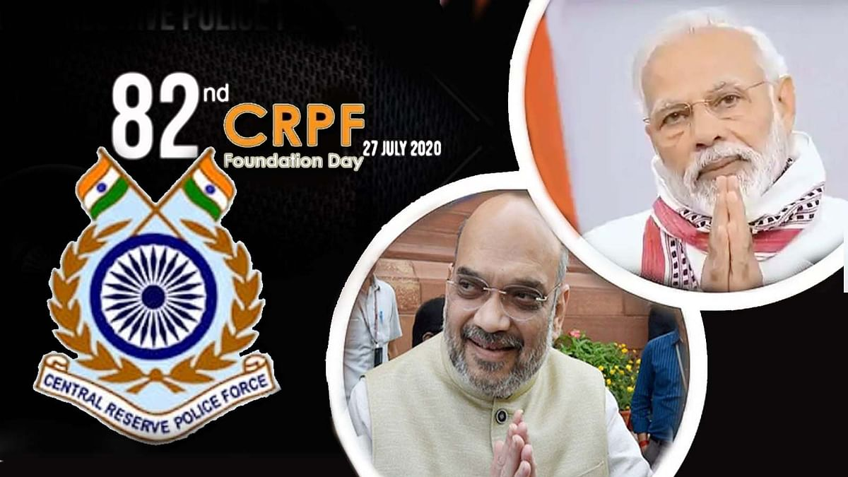 CRPF स्थापना दिवस पर मोदी-शाह का जवानों को  बधाई संदेश