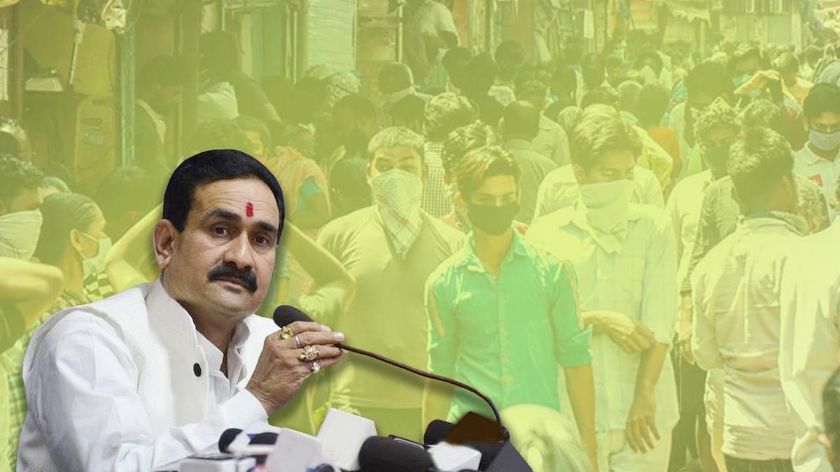 भोपाल: लॉकडाउन को लेकर लिया जाएगा फैसला, मंत्री मिश्रा ने दिया बयान