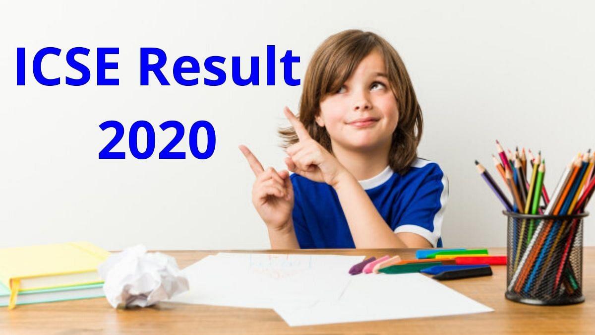 CISCE Result 2020: 10वीं-12वीं के परीक्षा परिणामों की घोषणा
