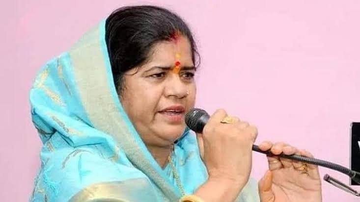 पूर्व विधायक और शिवराज सरकार में मंत्री इमरती देवी