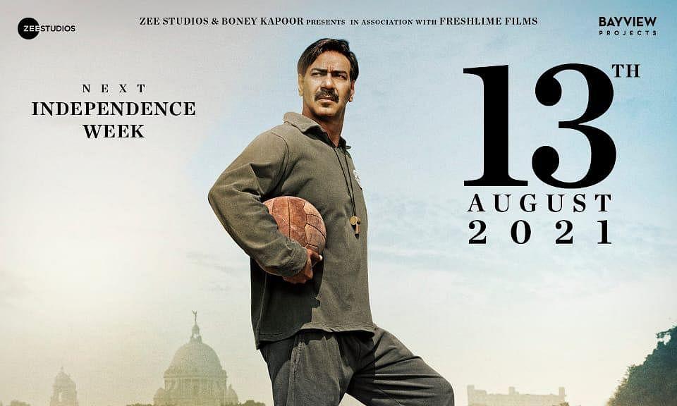 Maidaan Release Date